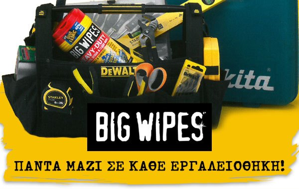 4savemoneybigwipes
